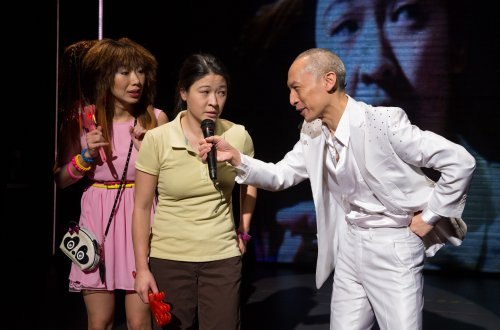 """Jo Mei, Jennifer Lim and Francis Jue in a scene from """"The World of Extreme Happiness"""" (Photo credit: Matthew Murphy)"""