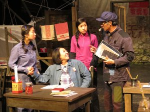 """Bingcong Zhu, Chun Cho, Chien-Lun Lee and Robert Chang in a scene from """"Midnight Kill"""" (Photo credit: Remy)"""